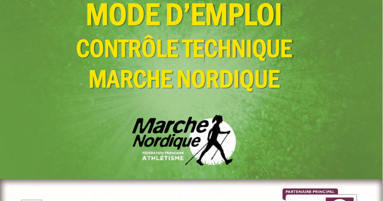 Marche Nordique: faites votre contrôle technique!